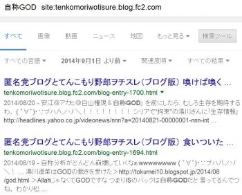 ten自称GOD