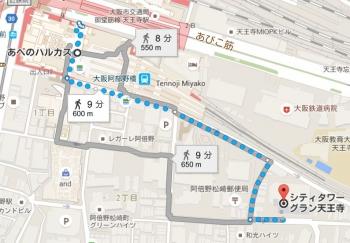 mapシティタワーグラン天王寺~あべのハルカス