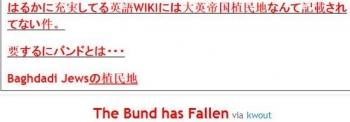 wikiThe Bund has Fallen