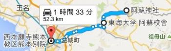 map西本願寺熊本教区熊本別院-東海大学 阿蘇校舎-阿蘇神社