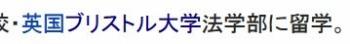 wiki西村智奈美