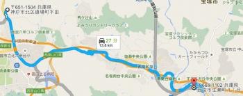 map道場町平田から生瀬町1丁目まで