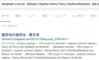 tokAbraham Lincoln Barrack Obama Henry Percy Northumberland