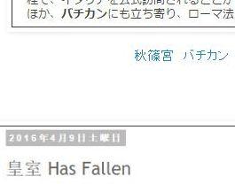 tok「松」ラインに不可逆的D-Flag3