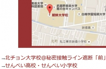 ten武蔵野美術大学せんべい高校・せんべい小学校