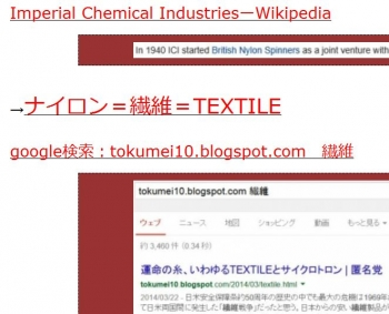tenImperial Chemical Industries