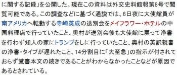 wiki真珠湾攻撃3