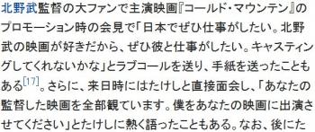 wikiジュード・ロウ4
