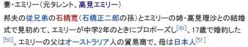 wiki鳩山邦夫
