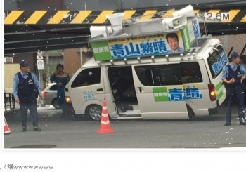 tok青山繁晴の選挙カー@大阪