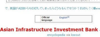 tokAsian Infrastructure Investment Bank