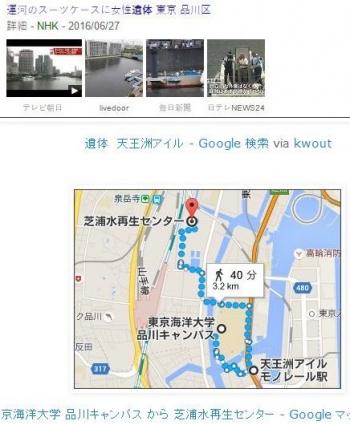 tok東京海洋大学 品川キャンパス から 芝浦水再生センター