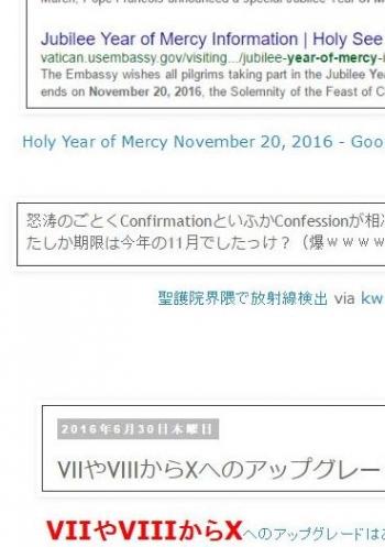 tokHoly Year of Mercy November 20, 2016