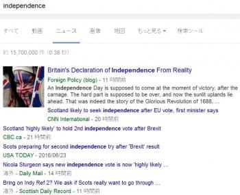 seaindependence.jpg