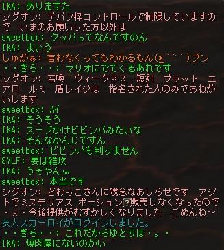 20160423-3.jpg