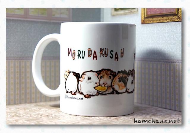 モルモットのマグカップ2