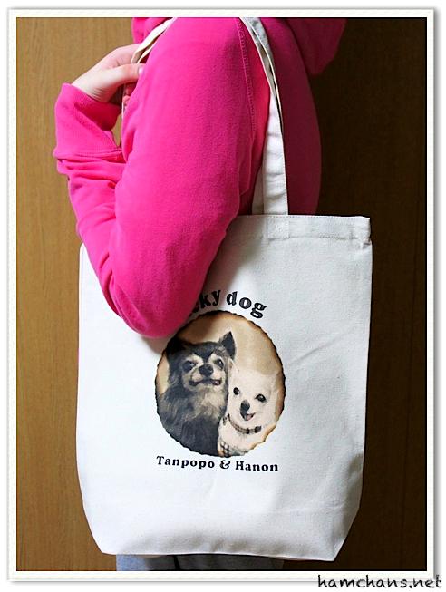 犬のイラストトートバッグ