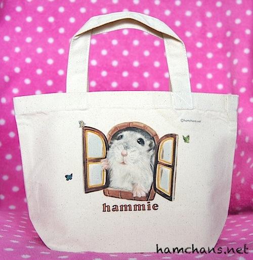 ハムスターのミニトートバッグ