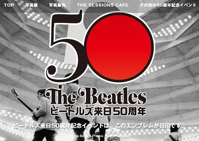 beatles_japan_50.jpg