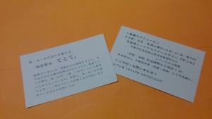P_20160604_225749.jpg