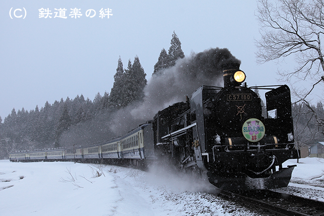 20120407野沢045D2