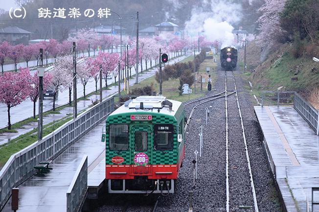 20120414折本5D2