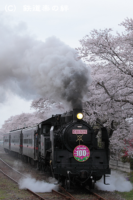 20120415久下田025D2