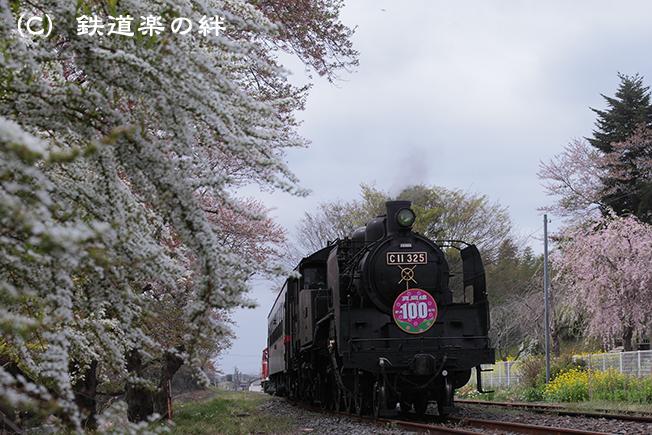 20120421久下田015D2