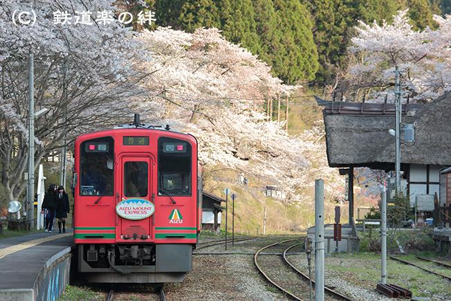 20160416湯野上温泉駅01