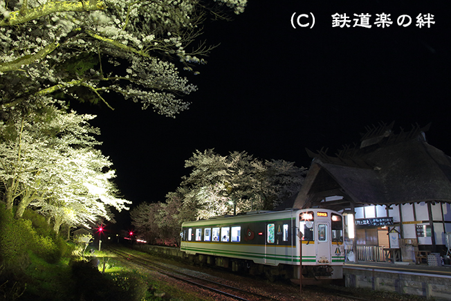 20160417湯野上温泉駅01