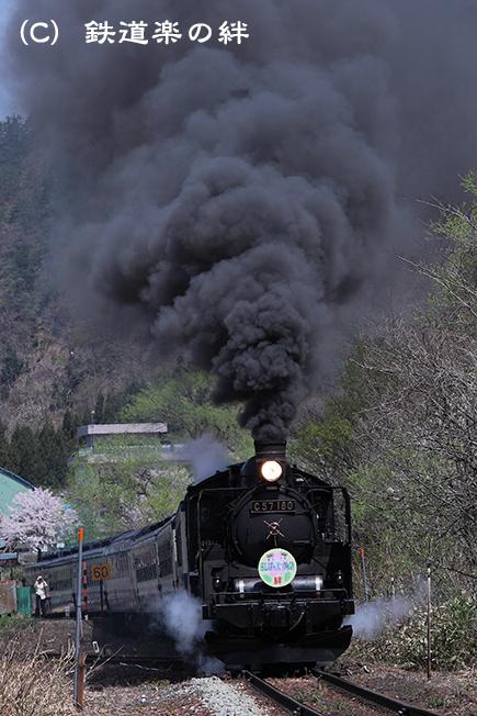 20120428三川5D2