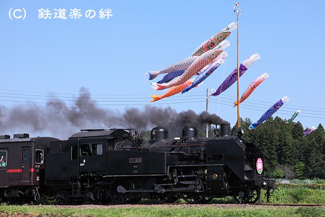20120505市塙025D2