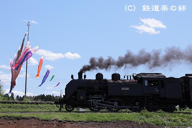 20120505市塙015D2