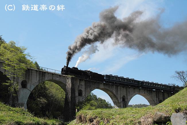 20120513宮守02
