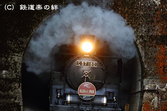 20160507三川02