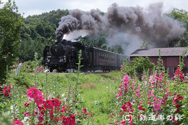 20120624市塙