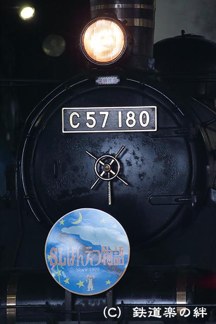 20120708新津5D2