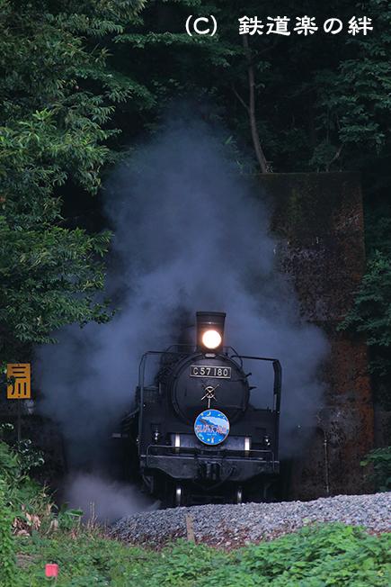 20120714三川045D2