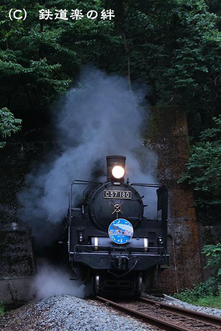20120715三川035D2