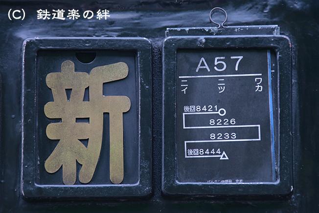 20120715津川5D2