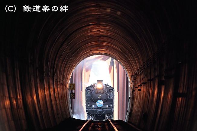 20120721三川015D2