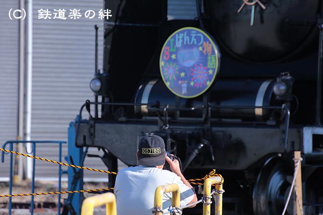 20120804新津運輸区5D2