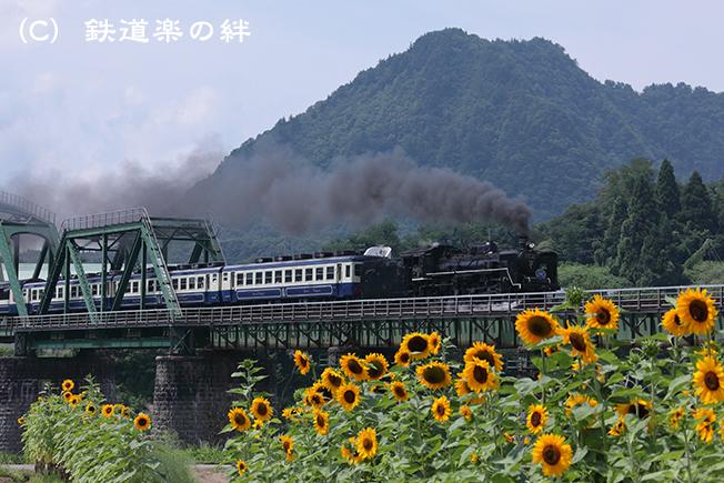 20120812鹿瀬015D2