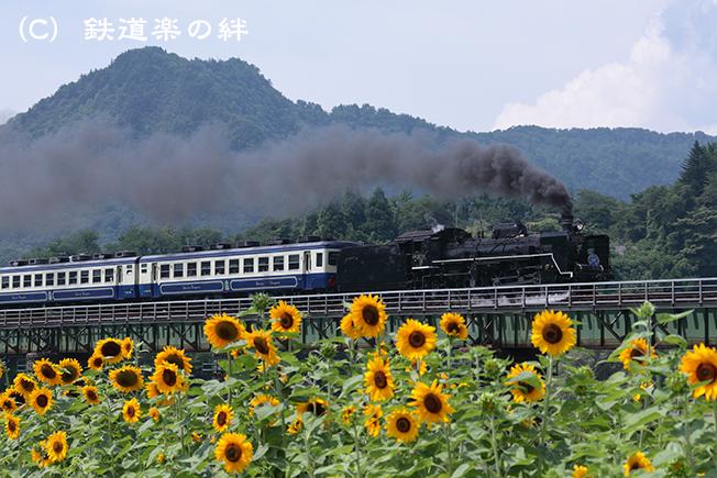 20120812鹿瀬025D2
