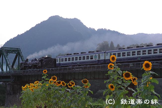 20120819鹿瀬5D2