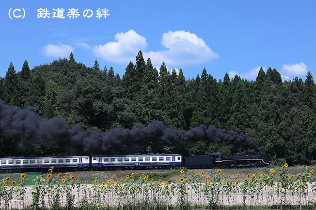 20120826野沢5D2