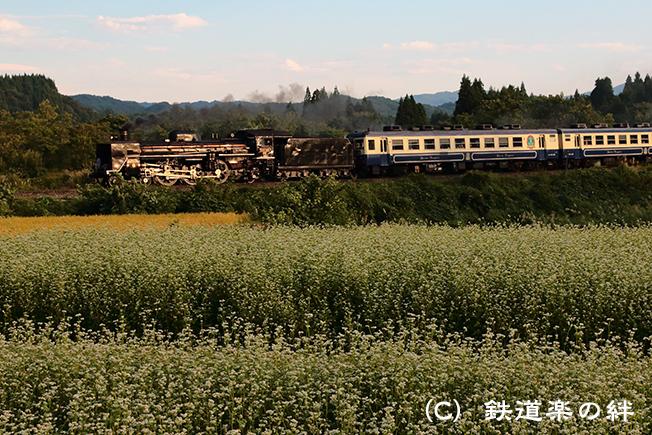 20120915上野尻025D3