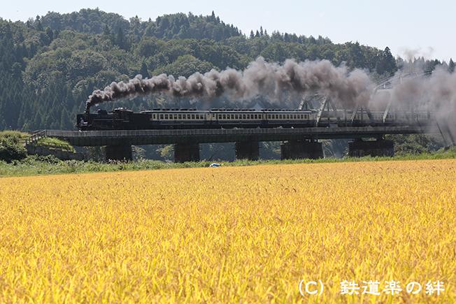 20120916鹿瀬015D3