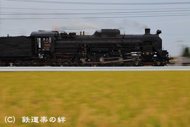 20120922新前橋5D3