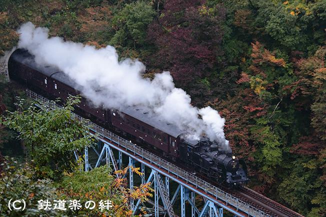 20121023会津宮下025D3